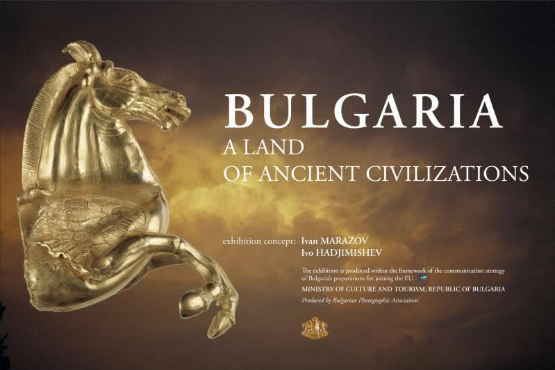 Bulgaria - A Land of Ancient Civilizations